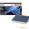 Amazon | BOSCH(ボッシュ) キャビンフィルタープレミアム 輸入車用エアコンフィルター