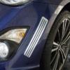 アルミテープで走りの味が変わる!? トヨタが新技術を公表「みんなで試して」 | レス