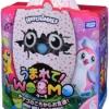 Amazon | うまれて! ウーモ ピンク | 電動ロボット | おもちゃ